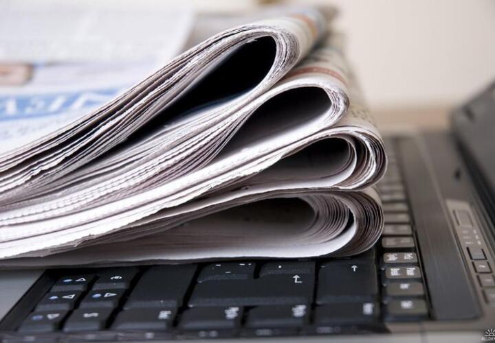 Новости рубрики Общество