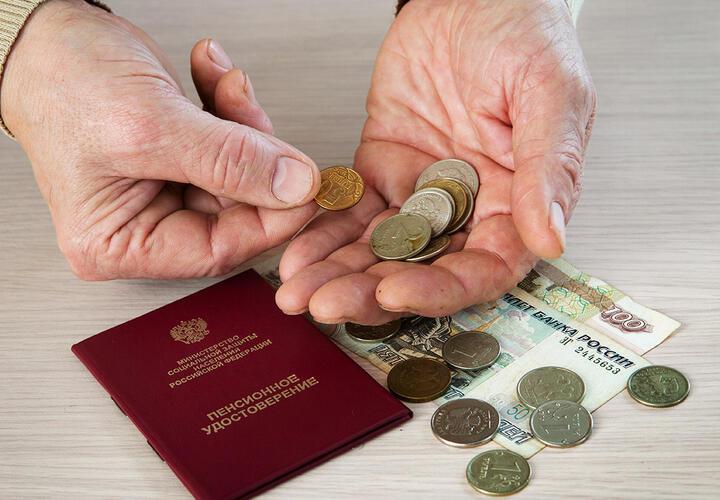 В России индексация пенсий неработающим составит 6,3%