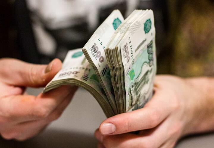 Жительница Кубани нелегально получала пособие по безработице