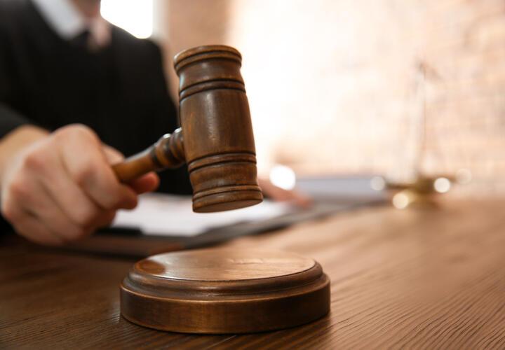Жителя Кубани осудили на 10 лет за контрабанду китайских наркотиков