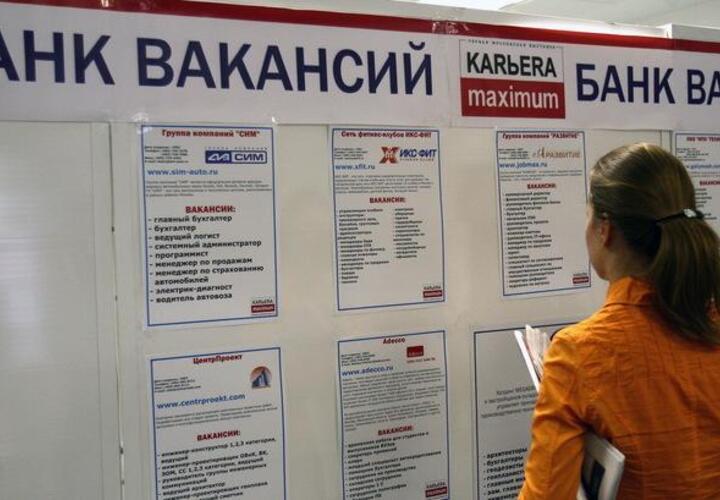 Названы самые высокооплачиваемые вакансии в Краснодарском крае