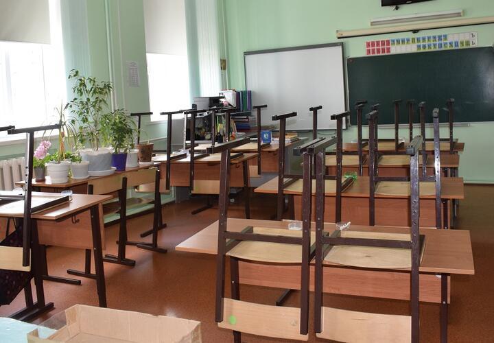 Около тысячи кубанских школьников обучаются на «дистанционке»