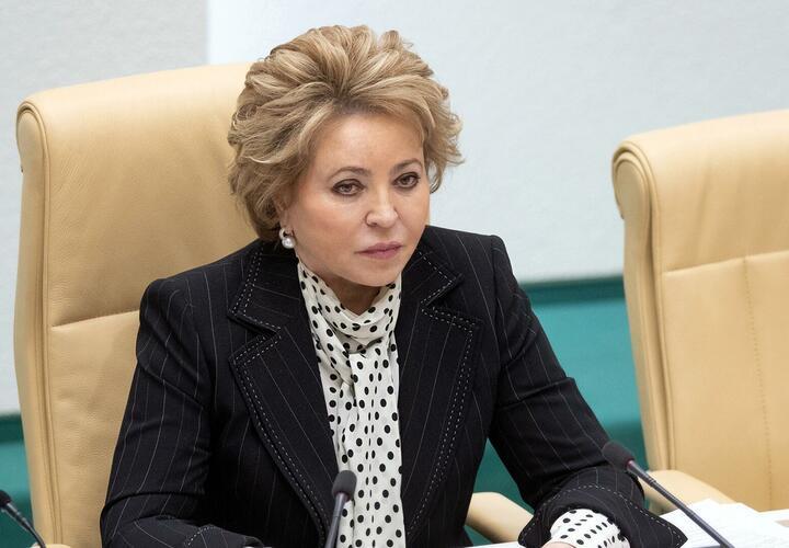 Председатель Совета Федерации Матвиенко раскритиковала министра просвещения