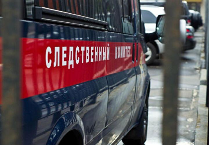 СК возбудил уголовное дело после взрыва в Краснодаре