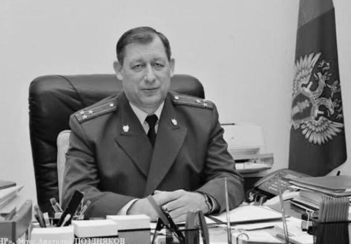 Умер бывший прокурор Новороссийска Александр Казимиров