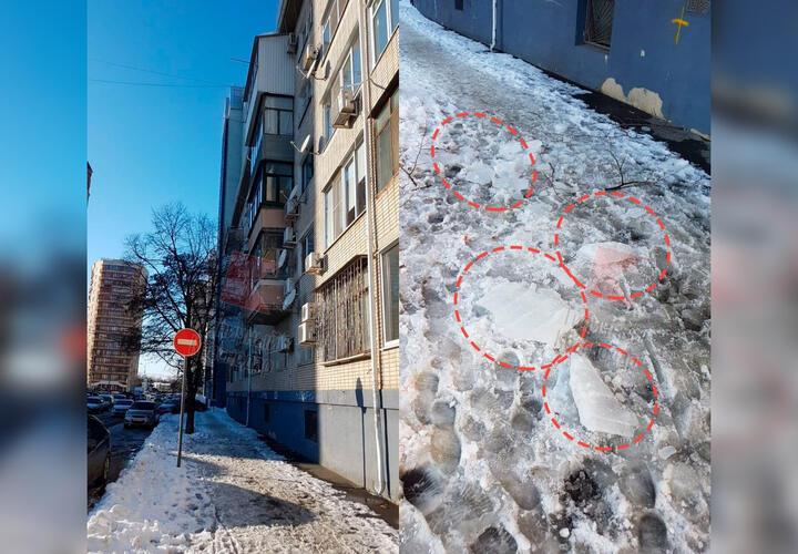 В Краснодаре на женщину упала глыба льда