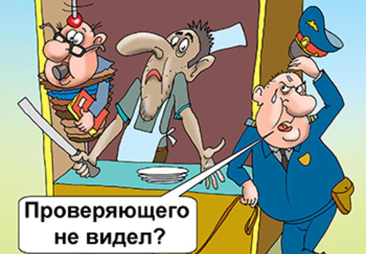 В Крымском районе выявлены грубые нарушения в деятельности местной администрации