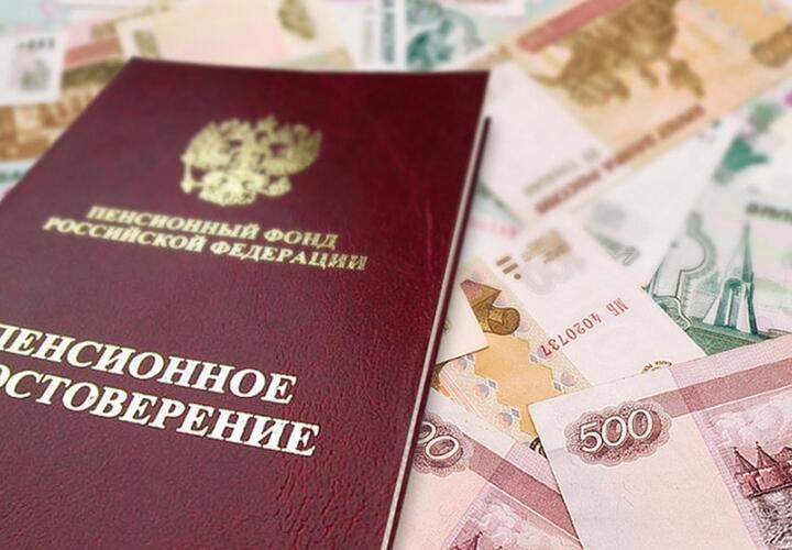 Житель Сочи незаконно получил от государства более миллиона рублей