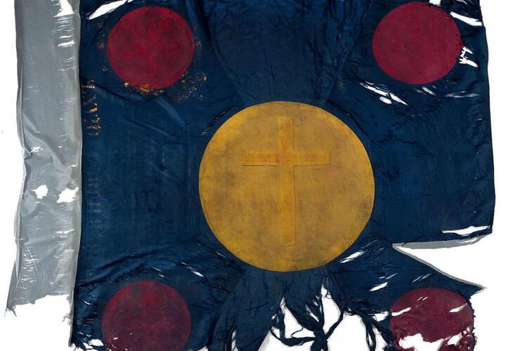 На аукционе продают знамя кубанских казаков