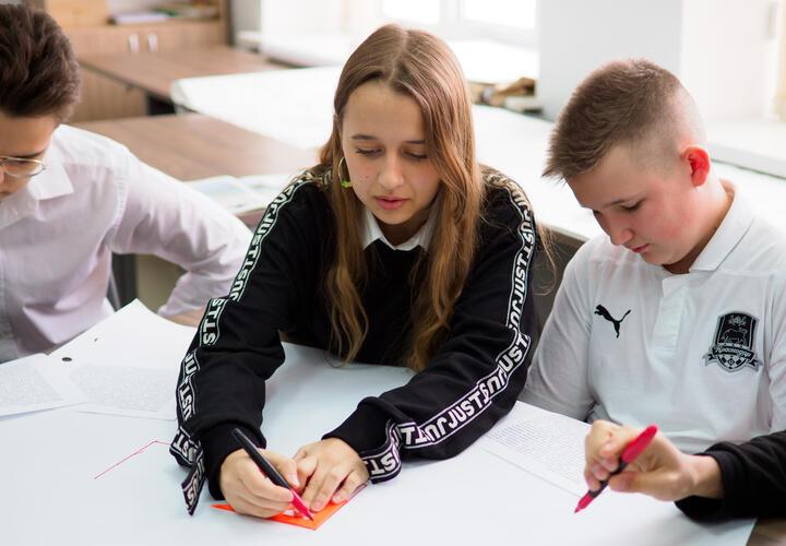 В Усть-Лабинском лицее пройдет отборочная олимпиада по математике