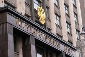 В России повысят НДФЛ до 15% для доходов, превышающих пять миллионов рублей в год