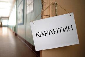На Кубани из-за коронавируса закрыли школу на карантин