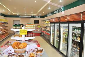 «Моя Станица» признана лучшим продовольственным магазином города Усть-Лабинска