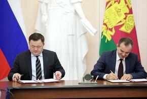 ПСБ профинансирует социально-экономические проекты Краснодарского края