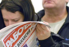 Новости рубрики Экономика