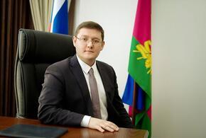 Министром экономики Краснодарского края назначен Алексей Юртаев