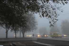 На Краснодарский край снова надвигается туман