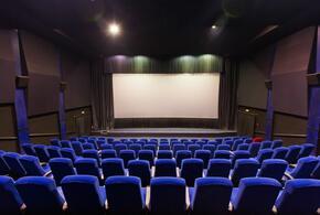 На Кубани владельцы кинотеатров обратились в прокуратуру