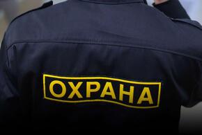 Оштрафована экс-заместитель главы одного из районов Кубани