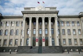 Падение доходов и рекордный госдолг: что ждет бюджет Кубани в 2021 году