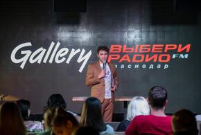 ГК Выбери Радио» и оператор наружной рекламы Gallery провели совместный Бизнес-ланч