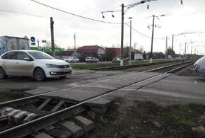 Под Краснодаром на время закроют железнодорожный переезд