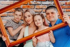 Россиянам могут дать скидки по «семейному индексу»