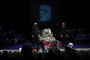 Сегодня состоялось прощание с Арменом Джигарханяном