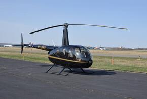Турист заказал фаст-фуд из Краснодара в Ялту вертолетом