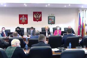 В администрации Краснодара новые кадровые назначения
