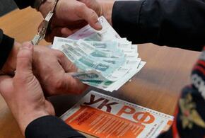 В Адыгее  бывший следователь осужден за взятку в 100 тысяч рублей