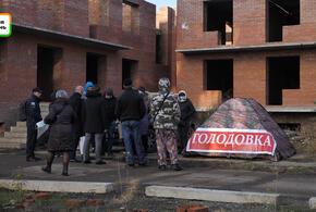 В Краснодаре обманутые пайщики объявили голодовку
