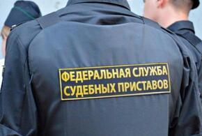 В Краснодарском крае хакера вынудили заплатить штраф в полмиллиона рублей