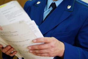 В Новороссийске оштрафовали заместителя мэра