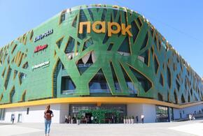 В Ростовской области запрещено посещать торговые центры