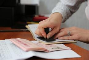 Жительница Сочи фиктивно прописала пятерых жителей Узбекистана