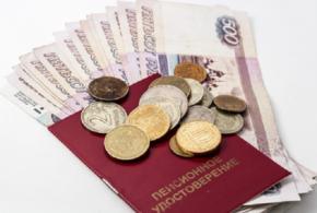 Жителю Кубани не доплачивали пенсию