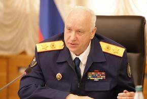 Александр Бастрыкин обратил внимание на коррупцию в Краснодарском крае