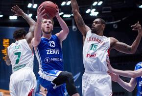Баскетбольный «Локомотив-Кубань» в Краснодаре обыграл лидера сезона