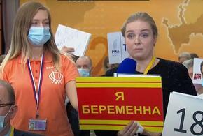 «Беременная» журналистка наврала Владимиру Путину?