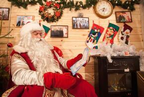Дед Мороз рассказал, что хотят получить россияне на Новый год