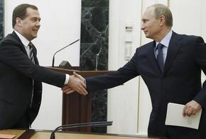 Экс-президенты России получили неприкосновенность