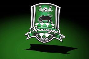 Футбольный клуб «Краснодар» победно завершил спортивный год