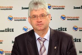 Глава Ейска Валерий Кульков уходит в отставку