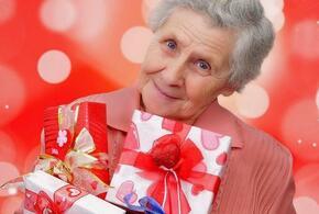 К Новому году россиянам пообещали деньги и подарки