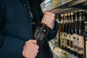 Халявный виски жителю Анапы «не пошел»