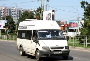 Краснодарская мэрия оштрафована после скандала с ликвидацией автобусов
