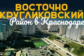 Мэрия Краснодара отказалась от строительства новой трамвайной линии в городе