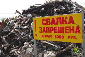 Мусорная реформа на Кубани началась слишком поздно