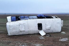 На Кубани перевернулся автобус с пассажирами